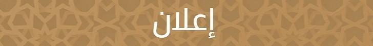 إعلاني - جائزة مهرجان الأردن تذهب لـ«مرشحون للانتحار»