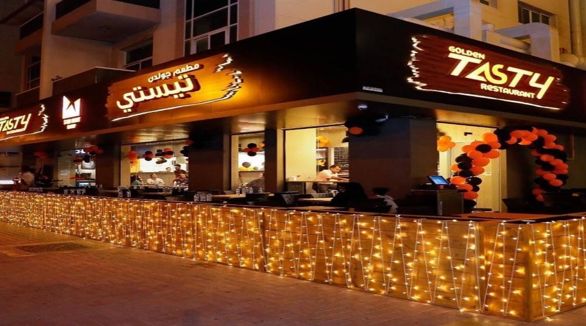Golden Tasty Restaurant - مطعم «جولدن تيستى».. تحفة على أرض دبى
