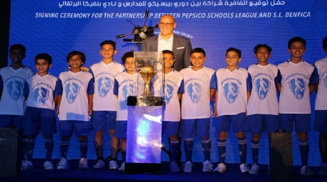 untitled2019 6 18 19 38 1 - انطلاق  المؤتمر الصحفي للإعلان دوري المدارس.. غداً