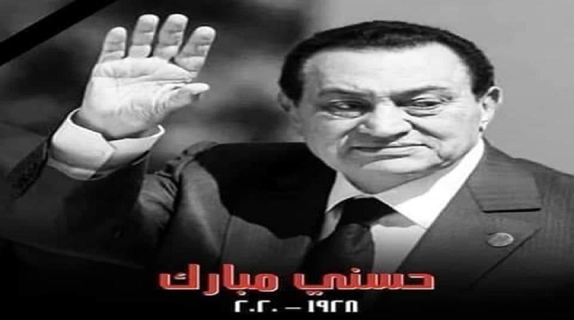 87177560 2263308713978854 1147354389472608256 n - أهم عشر محطات في حياة مبارك عسكريا من الكلية الجوية إلى سدة الحكم