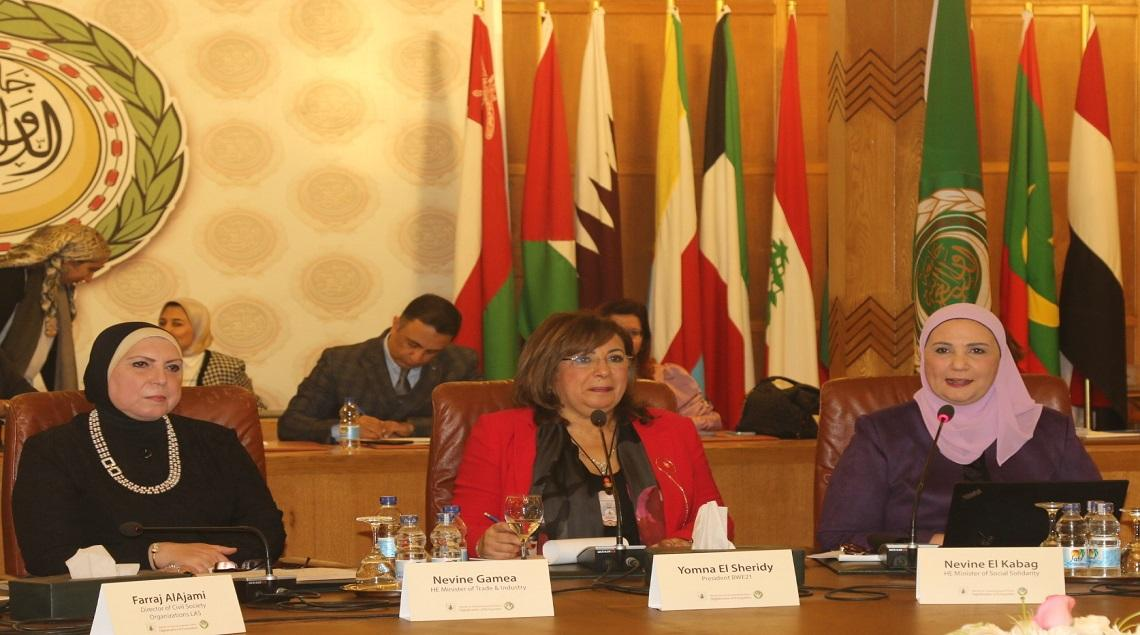 IMG 0293 - انطلاق النسخة السادسة من مؤتمر جمعية سيدات أعمال مصر21 برعاية رئاسة الوزراء