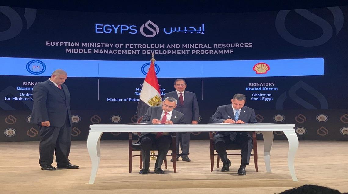 f57080aa f94f 4dff bb88 3a06f7858b7f - شل مصر توقع اتفاقية تعاون مع وزارة البترول لتدريب كوادر الإدارة المتوسطة و الكوادر الشابة