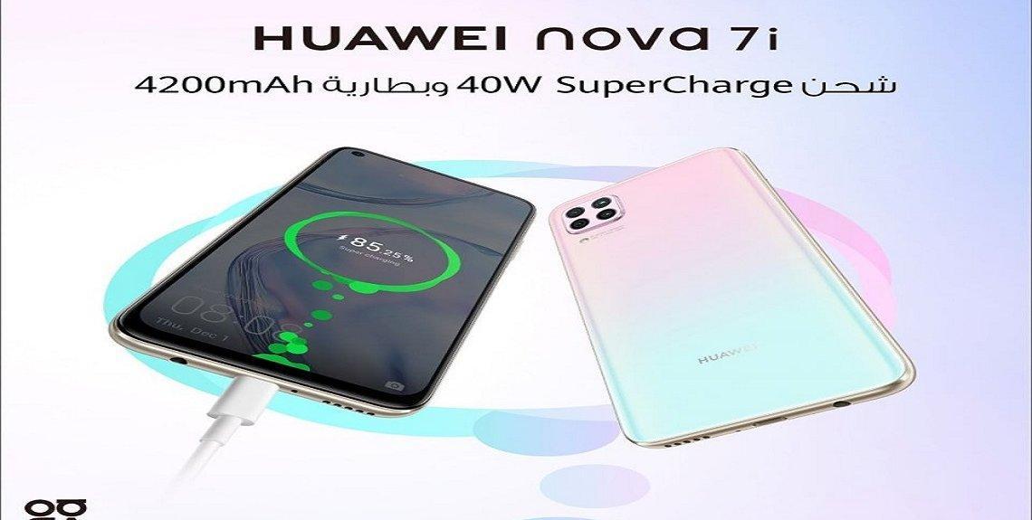 74feb506 c252 402b 993a 6341bd198496 1140x575 - هواوي تكشف عن هاتفها الجديد i7 Nova..وتطرحه للحجز المسبق في السوق المصريبدءً من اليوم