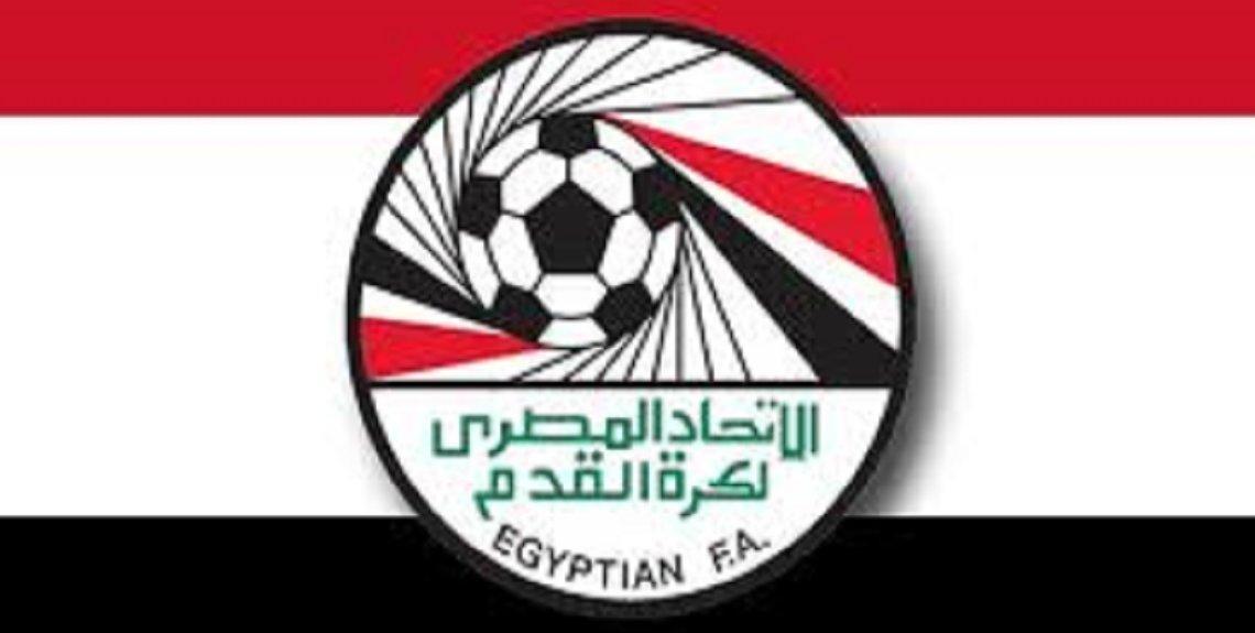 99e59f27 573e 44db 9eb1 5bc9ae4fe49f 1140x575 - رسميا .. تأجيل مباريات اليوم الخميس في الدوري المصري