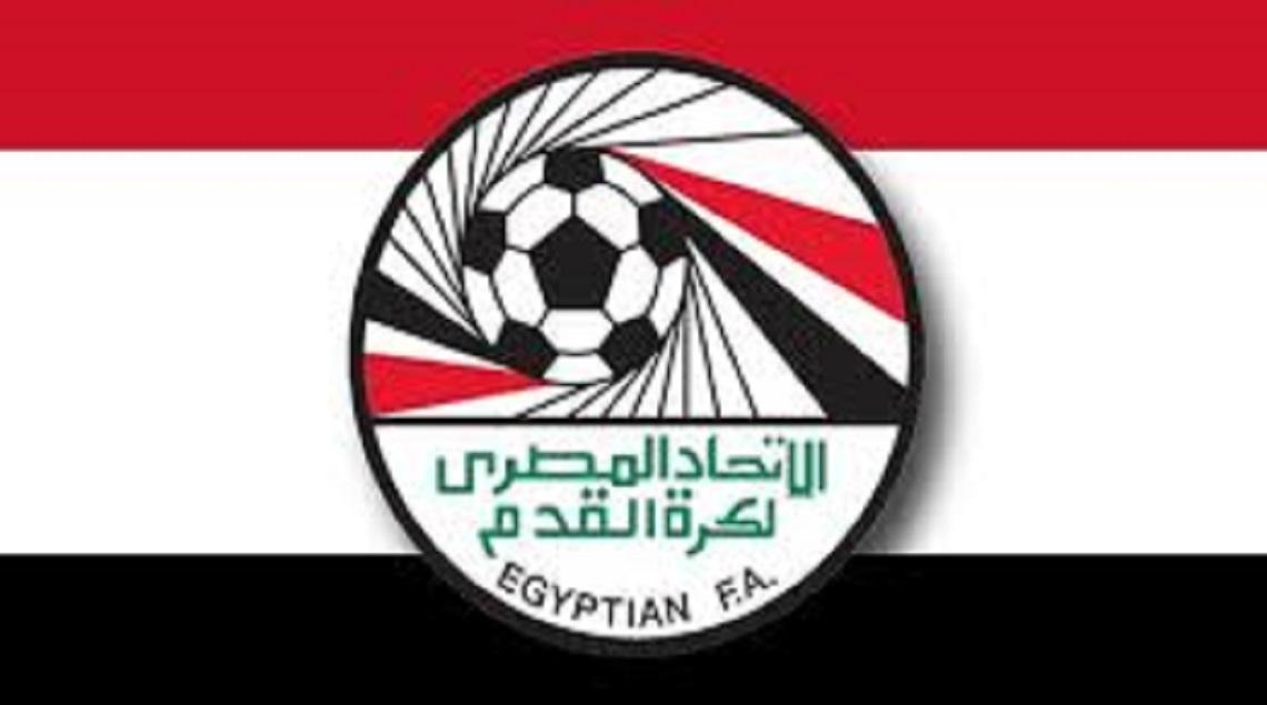 99e59f27 573e 44db 9eb1 5bc9ae4fe49f - رسميا .. تأجيل مباريات اليوم الخميس في الدوري المصري