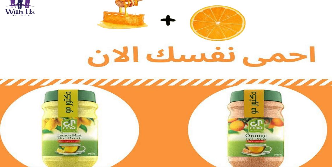 dr mo 1 1140x575 - مشروب طبيعي بطعم الليمون او البرتقال يقوي المناعه |منتج الماني | 01022881651