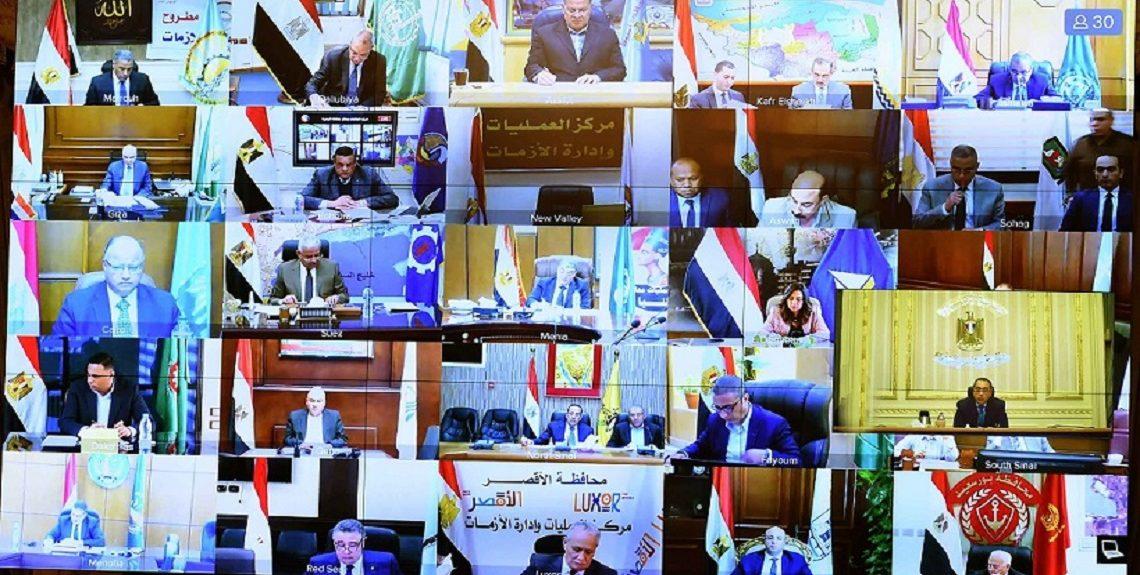 الوزراء يعقد اجتماع مجلس المحافظين بتقنية الفيديو كونفرانس 1140x575 - رئيس الوزراء يعقد اجتماع مجلس المحافظين بتقنية الفيديو كونفرانس