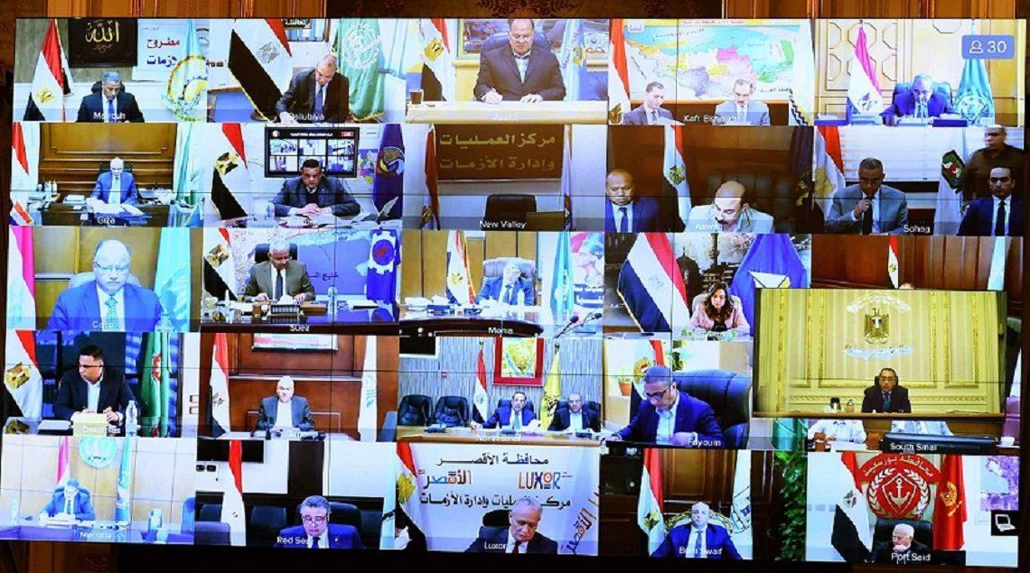 الوزراء يعقد اجتماع مجلس المحافظين بتقنية الفيديو كونفرانس 1140x635 - رئيس الوزراء يعقد اجتماع مجلس المحافظين بتقنية الفيديو كونفرانس