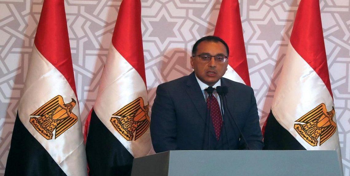 الوزراء المصري 1140x575 - مجلس الوزراء يعلن تمديد حظر التجوال لمدة أسبوعين إضافيين