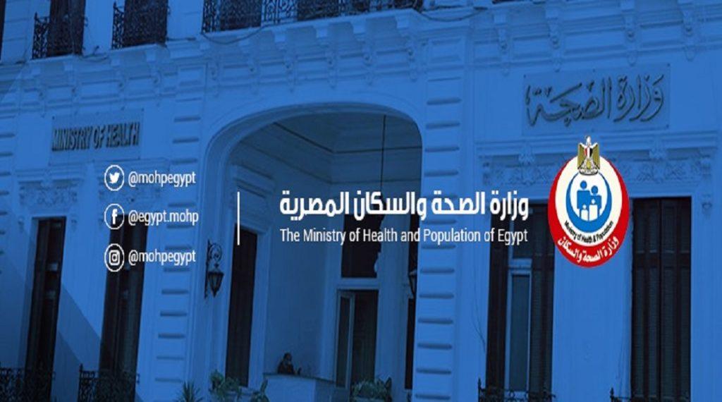 """86491054 127069992176955 2809737321228795904 n 1024x570 - """"مجلة عود""""..تنشر فيديو بلغة الإشارة يشرح تفاصيل استخدام تطبيق """"صحة مصر"""" للوقاية من كورونا"""