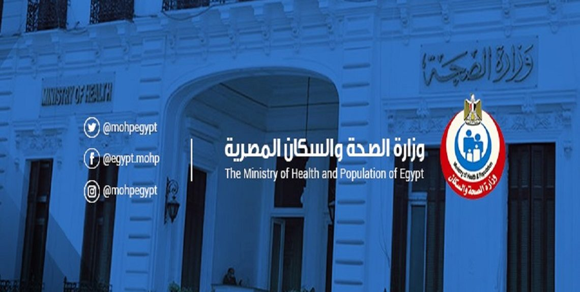 """86491054 127069992176955 2809737321228795904 n 1140x575 - """"مجلة عود""""..تنشر فيديو بلغة الإشارة يشرح تفاصيل استخدام تطبيق """"صحة مصر"""" للوقاية من كورونا"""