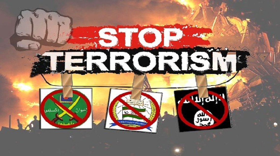 93571147 518800628996325 4782816310276915200 n 1140x635 - تعرف على دور أبو الوليد المصري في تدريب مقاتلي حزب النهضة الإخواني عسكريا على العمليات الإرهابية