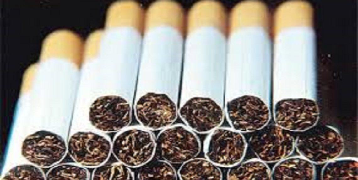 download 1140x575 - أكسفورد إيكونوميكس تؤكد تزايد معدلات تجارة التبغ غير المشروعة في مصر والأردن ولبنان