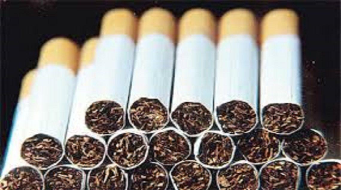 download 1140x635 - أكسفورد إيكونوميكس تؤكد تزايد معدلات تجارة التبغ غير المشروعة في مصر والأردن ولبنان