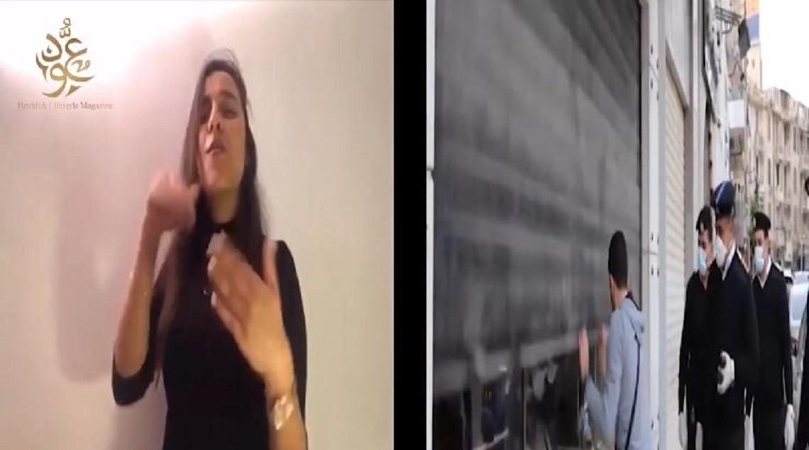 """e717ee82 dd75 4809 b3f0 bc7db67b2e2d - بالفيديو..الفنانة مادونا جمال تترجم أغنية """"من فضلك خليك في البيت"""" للفنانة رنا سماحة بلغة الإشارة"""