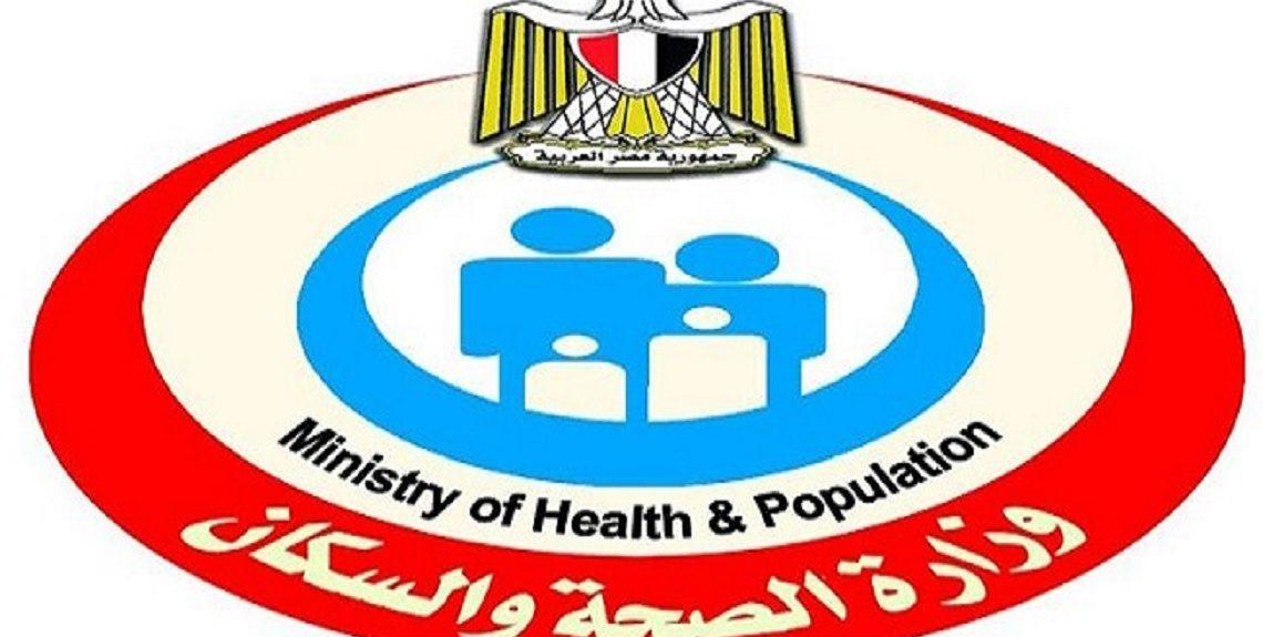 19 2019 636852422937235265 723 1140x575 - الصحة: تسجيل 1577 حالة إيجابية جديدة لفيروس كورونا.. و 45حالة وفاة