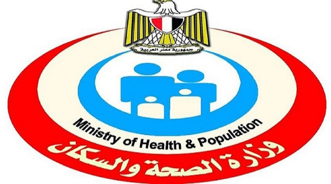 19 2019 636852422937235265 723 1140x635 - الصحة: تسجيل 1152 حالة إيجابية جديدة لفيروس كورونا.. و 47 حالة وفاة