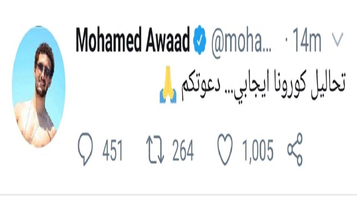 105998198 878162146005670 671352525969183910 n - محمد عواد حارس الزمالك يعلن إصابته بكورونا