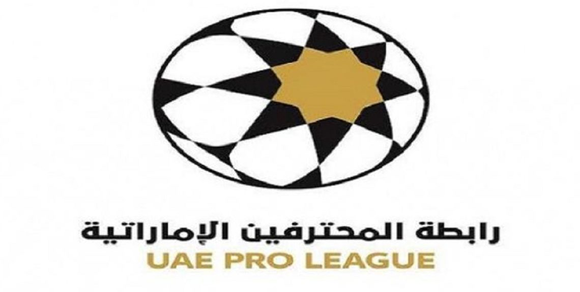 19 2020 637280098785085046 508 1140x575 - مجلس إدارة رابطة المحترفين الإماراتي يقرر عدم استمرار الموسم الرياضي 2019-2020