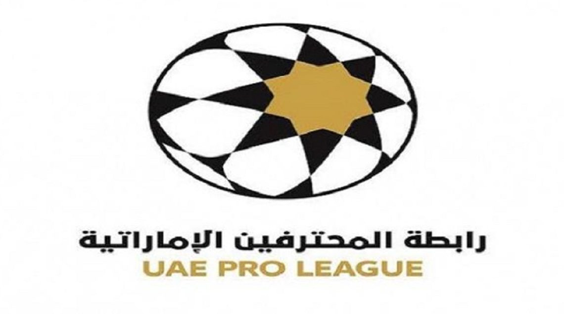 19 2020 637280098785085046 508 1140x635 - مجلس إدارة رابطة المحترفين الإماراتي يقرر عدم استمرار الموسم الرياضي 2019-2020