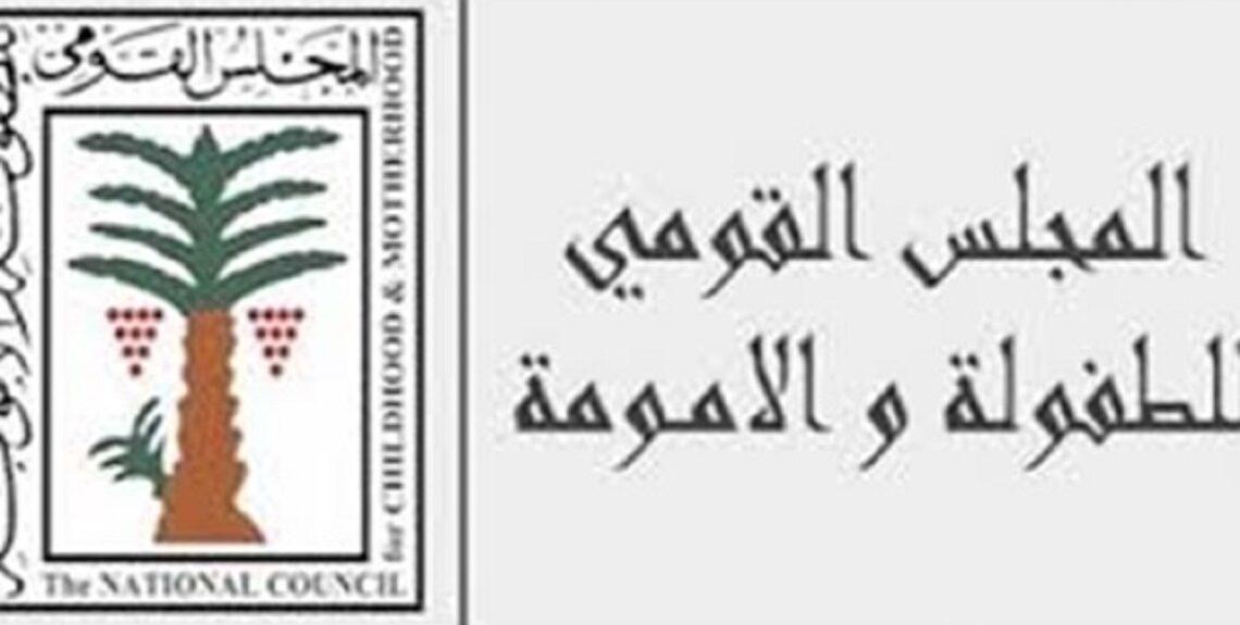 "3400713 1140x575 - "" المجلس القومي للطفولة"" ينقذ طفلة رضيعة من أيد أبيها اعتاد تعذيبها بمحافظة الإسماعيلية"