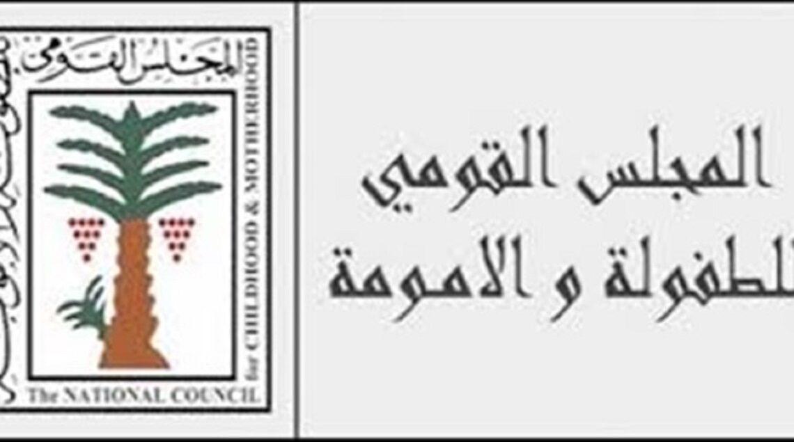 "3400713 1140x635 - "" المجلس القومي للطفولة"" ينقذ طفلة رضيعة من أيد أبيها اعتاد تعذيبها بمحافظة الإسماعيلية"