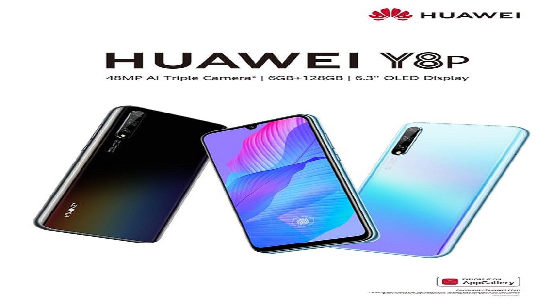 7e9fd2aa 6519 4f3a 9a7f b680fa1ebd04 - هواوي تستعد لإطلاق مجموعة جديدة من هواتف سلسلة Y-Series في السوق المصري