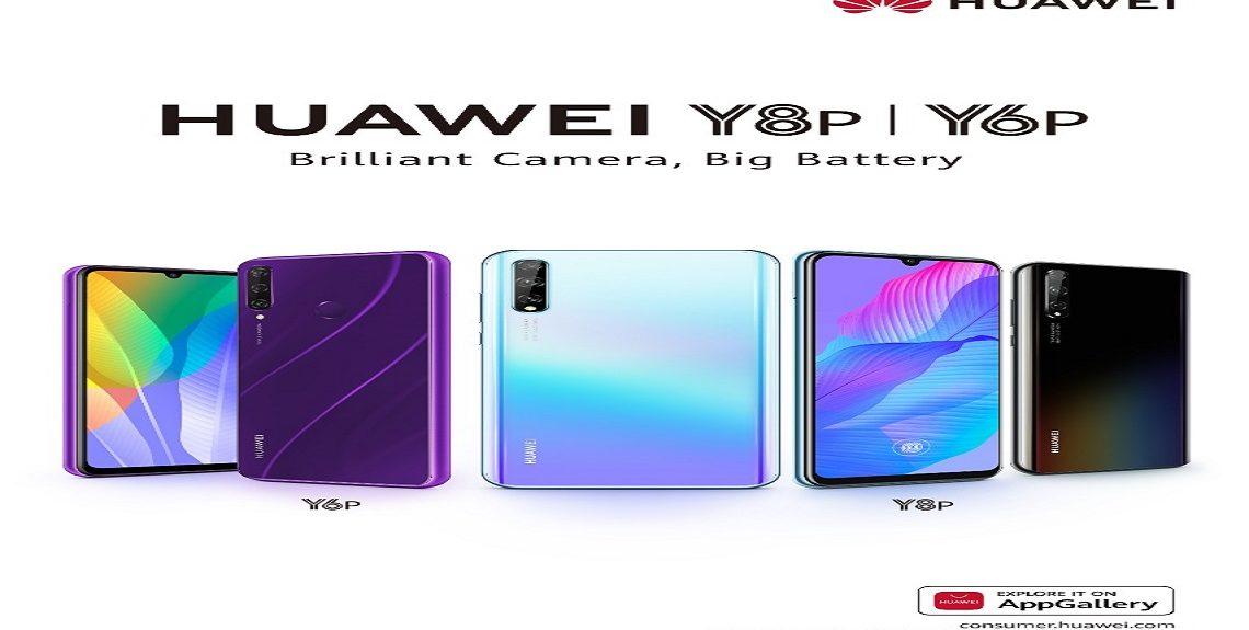 8a1da2e4 0cdf 4b72 9bd4 42af495cad5c 1140x575 - هواوي تطلق حملة الحجز المُسبق لهاتفيها الرائدين Huawei Y8p وHuawei Y6p في السوق المصري بدءً من يوم 11 يونيو