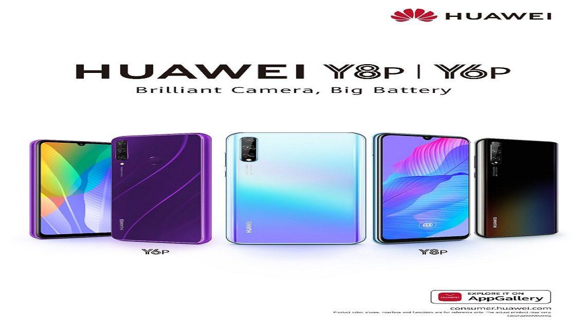 8a1da2e4 0cdf 4b72 9bd4 42af495cad5c 1140x635 - هواوي تطلق حملة الحجز المُسبق لهاتفيها الرائدين Huawei Y8p وHuawei Y6p في السوق المصري بدءً من يوم 11 يونيو