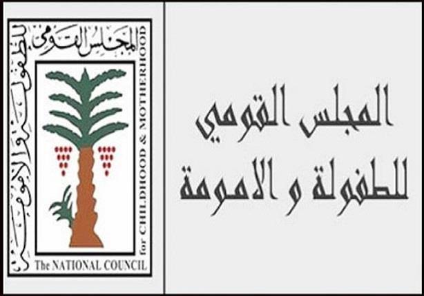 2015 4 2 13 44 59 681 - الطفولة والأمومة يتدخل لإنقاذ 4 أطفال هربوا من سوء معاملة أبيهم بمحافظة المنيا