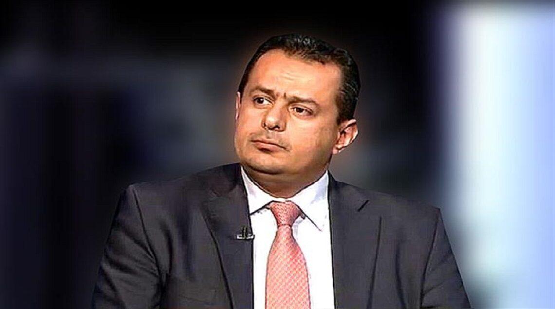 2019 5 23 22 54 45 251 1140x635 - رئيس وزراء اليمن يصل القاهرة ومدبولي يستقبله بالمطار