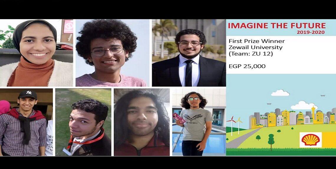 """264fe381 a1dc 4b5b 907b b1952bc87c5e 1 1140x575 - شركة شل مصر تعلن فوز مدينة زويل للعلوم والتكنولوجيا في النسخة المحلية من مسابقة """"تخيل المستقبل"""" العالمية"""