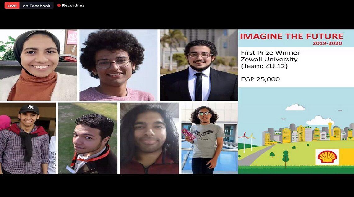 """264fe381 a1dc 4b5b 907b b1952bc87c5e 1 1140x635 - شركة شل مصر تعلن فوز مدينة زويل للعلوم والتكنولوجيا في النسخة المحلية من مسابقة """"تخيل المستقبل"""" العالمية"""