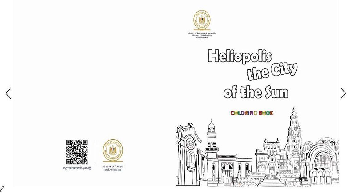 "36acc2bf 870c 4c32 867a 18bcde2963e0 1140x635 - السياحة والآثار تطلق كتيب ثقافي بعنوان ""حكاية مصر الجديدة"" باللغتين العربية والإنجليزية"