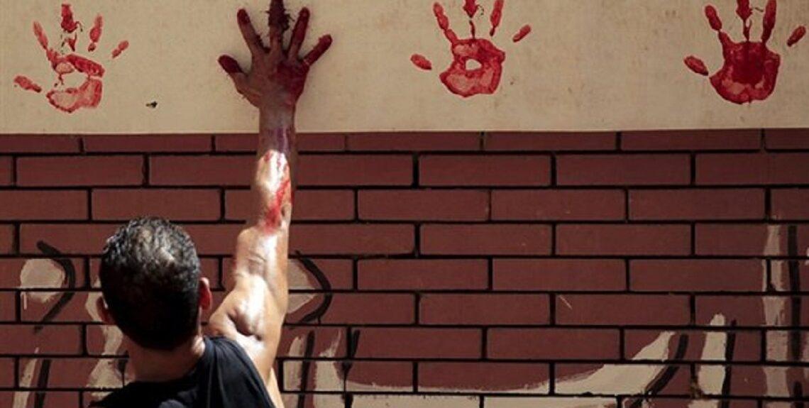 """37845 أغرب المعتقدات عن دم الأضحية 2 1140x575 - """"مجلة عود"""" ترصد أغرب المعتقدات التي اعتاد المصرين علي القيام بها خلال عيد الاضحي"""