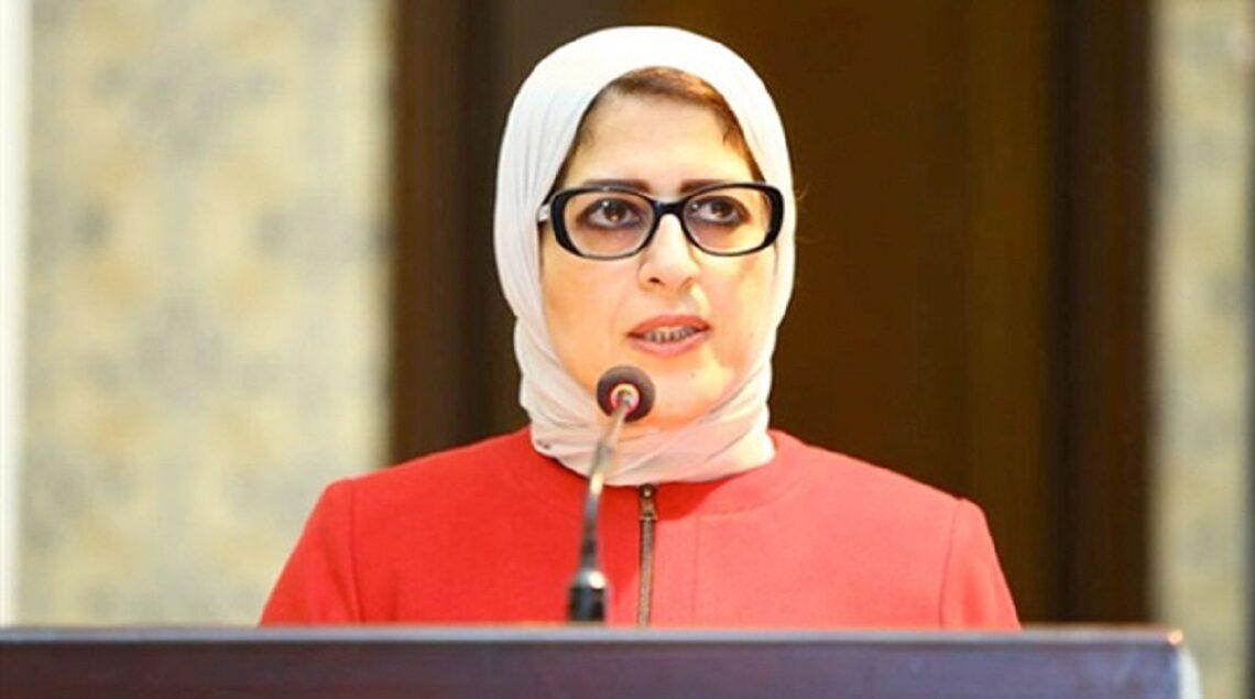 975 1140x635 - وزيرة الصحة تهنئ نعيمة القصير لتوليها منصب ممثل منظمة الصحة العالمية الجديد في مصر