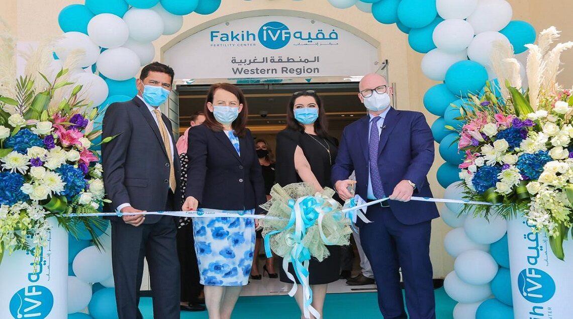 """Fakih IVF opening 1140x635 - مجموعة """"إن أم سي"""" تفتتح أول مركز متخصص للإخصاب في المنطقة الغربية"""