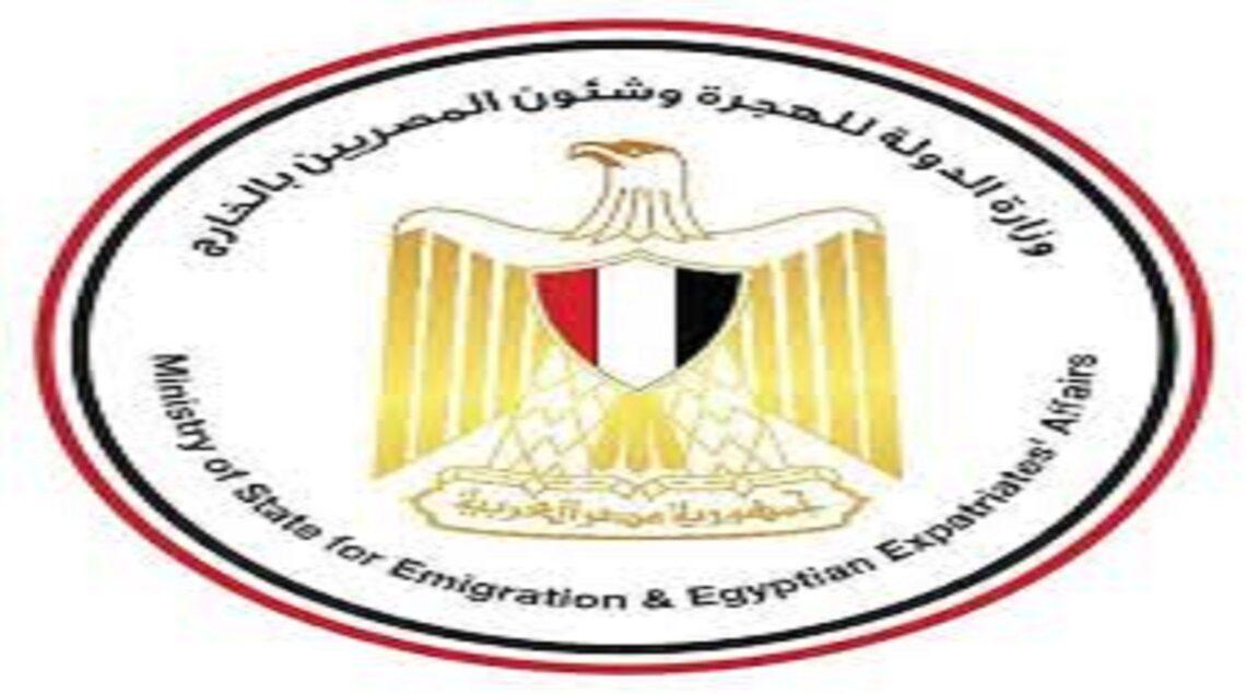 "118873945 1709836512528040 9019427681759667690 n 1140x635 - ""الهجرة"" تؤكد: الفيديو المتداول عن الاعتداء على شاب مصري بالكويت ""مجتزئ ولا يشمل كافة التفاصيل"""