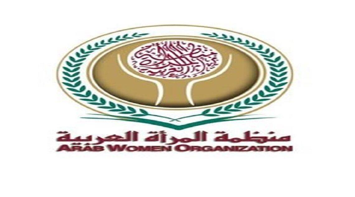 """20200201160721644 1140x635 - """"المرأة العربية"""" تعلن عن الفائزات بمسابقة تصميم أفضل تطبيق على الهاتف المحمول لتمكين المرأة الريفية"""