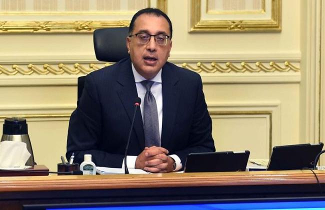 19 2020 637376864316454941 645 - مجلس الوزراء: الخميس 29 أبريل إجازة رسمية بمناسبة عيد تحرير سيناء بدلا من 25 أبريل