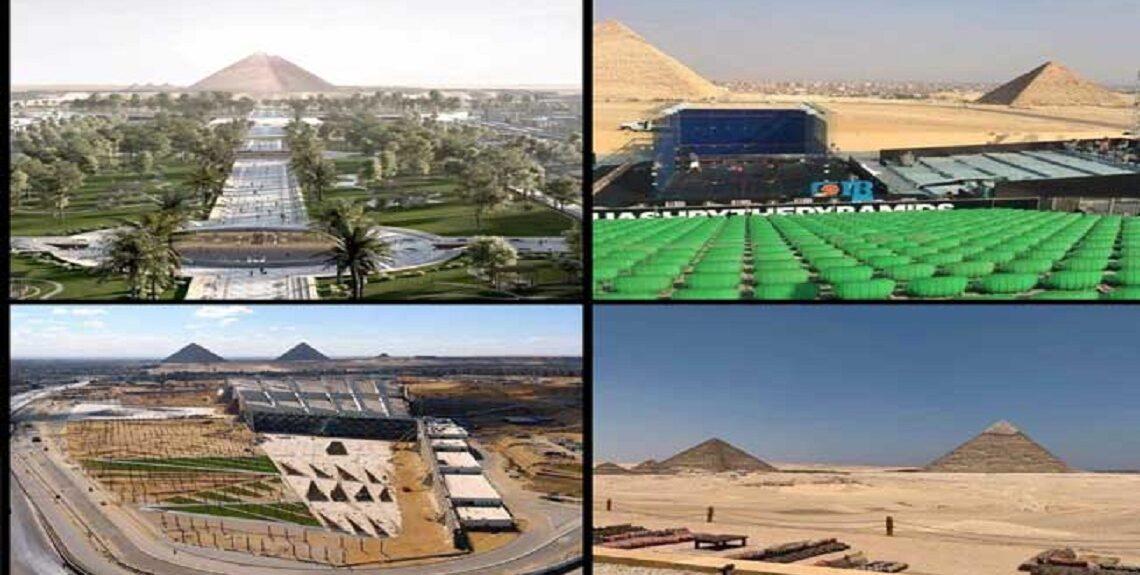 19 2020 637383652902095265 209 1140x575 - وزير السياحة والآثار مشروع تطوير منطقة آثار الهرم سيغير الخريطة السياحية في مصر