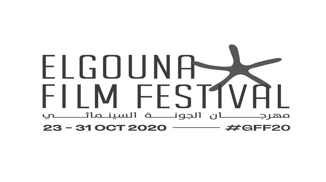 7b5c551c 16b0 4470 9265 5df46a4f9955 1140x635 - بيبسيكو مصر تستكمل دعمها لمنصة الفن والثقافة عبر مهرجان الجونة السينمائي