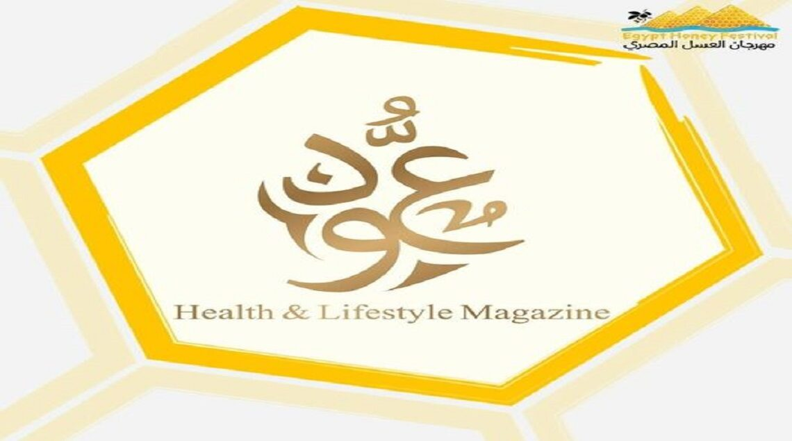"""123513787 643871262898205 6612528764398818847 o 1140x635 - """"مجلة عود"""" راعي إعلامي لمهرجان العسل المصري"""