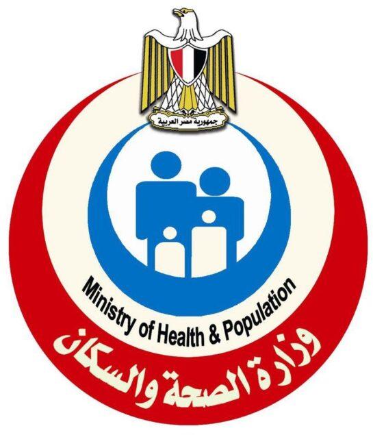 "126528424 243377487212871 3802100061203159194 o 545x635 - ""ارتفاع ملحوظ"".. تعرف علي عدد المصابين والوفيات بفيروس الكورونا في مصر خلال أسبوع"