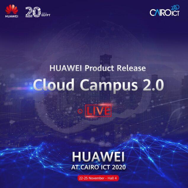 """a23d370b a1f9 4012 9bbd f7d73e694cad 635x635 - هواوي تكنولوجيز تطلق أحدث حلولها التكنولوجية في مصر ال """"CloudCampus 2.0"""" لقيادة الشبكات الداخلية للشركات والمؤسسات لعصر ذكي"""