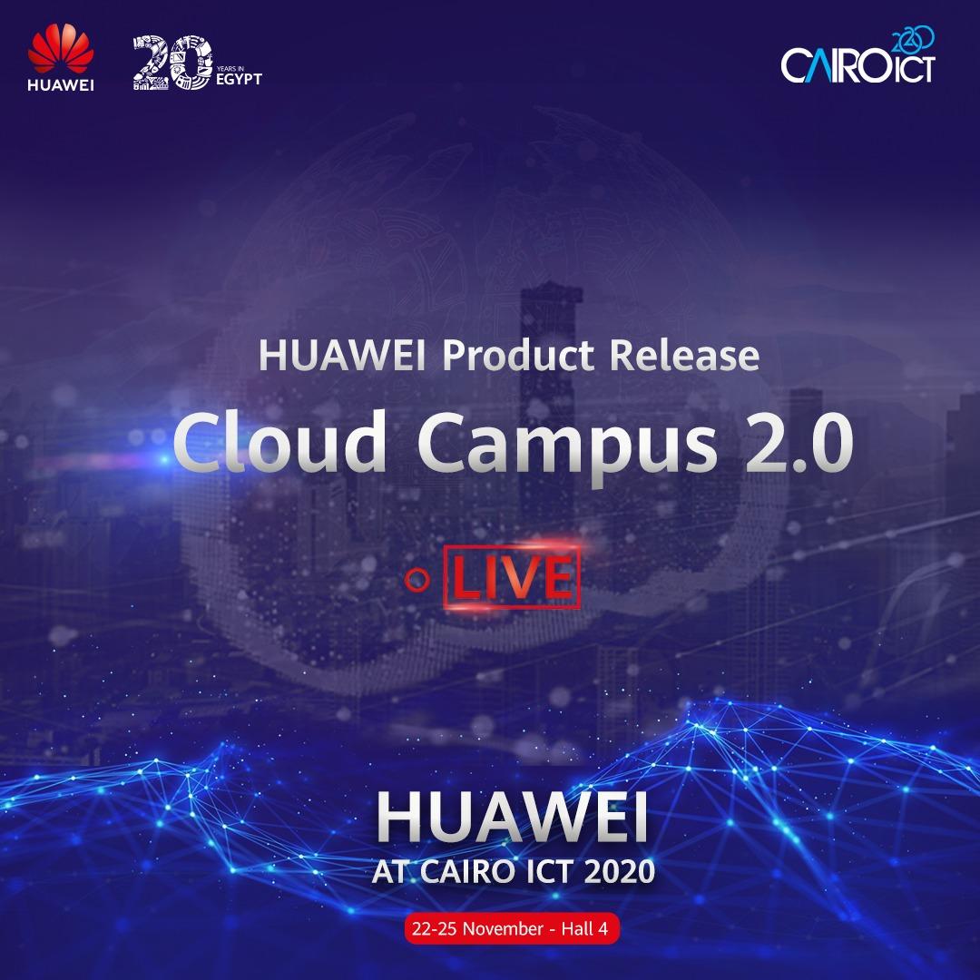 """a23d370b a1f9 4012 9bbd f7d73e694cad - هواوي تكنولوجيز تطلق أحدث حلولها التكنولوجية في مصر ال """"CloudCampus 2.0"""" لقيادة الشبكات الداخلية للشركات والمؤسسات لعصر ذكي"""