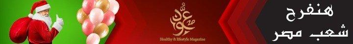 """134048645 492763441688283 7254601926725238833 n - حسين الجسمي يتغزل بحب السعودية في """"حي هالصوت"""""""