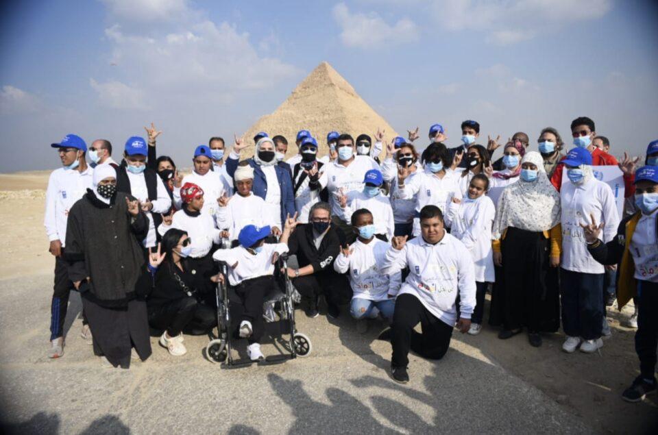 2c69e1f3 5abd 46fe b1de 28bf07f25836 960x635 - بحضور وزير السياحة والآثار.. أهرامات الجيزة تستقبل مسيرة مصر من أجل إدماج الأشخاص ذوي الإعاقة