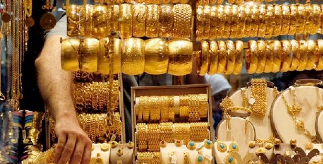 """19 2021 637459687229965894 996 1133x575 - """"مجلة عود"""" ترصد أسعار الذهب اليوم الثلاثاء 19 يناير 2021 في الأسواق المحلية والعالمية"""