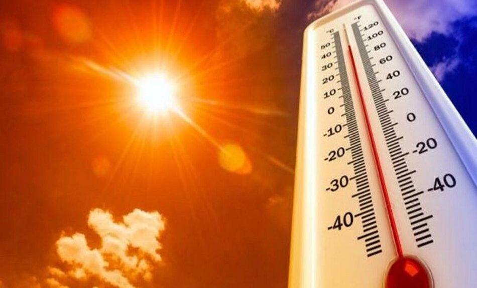 19 2021 637466723395922997 592 950x575 - ننشر درجات الحرارة بالمدن العربية والعالمية..غدا